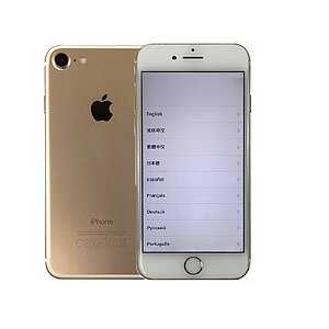 Apple iPhone 7 Gold, 128GB